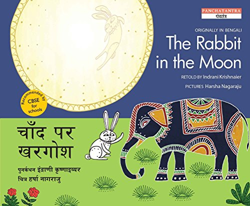 9788181468826: The Rabbit in the Moon (English and Hindi Edition)