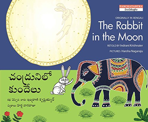 9788181468840: The Rabbit in the Moon (English and Telugu Edition)