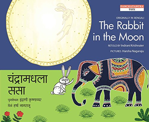 9788181468871: The Rabbit in the Moon (English and Marathi Edition)