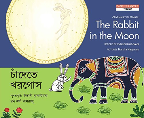 9788181468895: The Rabbit in the Moon