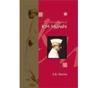 Life and Works of K.M.Munshi: S.R. Shatrma