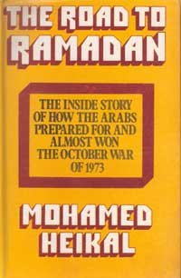 9788181582027: THE ROAD TO RAMADAN: The Insight Story of How The Arabs Proposed