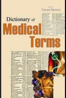 9788182052659: Dictionary of Medical Terms