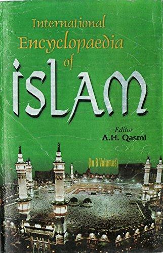 9788182053212: International Encyclopaedia Of Islam (Islamic Philosophy), Vol. 1St