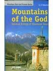 Mountains of the God: Spiritual Ecology of: K.S. Gulia (Ed.)