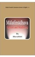 Malatimadhava : Malati and Madhava : Bhavabhuti: R P Shastri