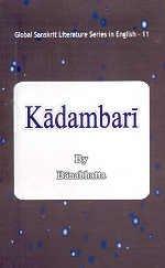 KADAMBARI