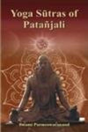 Yoga Sutras of Pata?jali: Swami Parmeswaranand