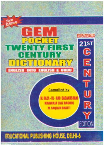 Gem Pocket English-Urdu Dictionary (Gem Pocket Dictionary): M.R. Badakhshani