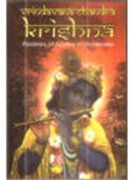 Vrindavana-chandra Krishna: Pastimes of Krishna in Vrindavana: A.C. Bhaktivedanta Swami