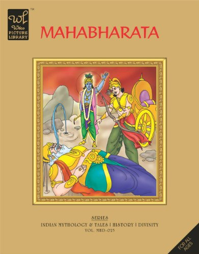 9788182524897: Wilco Picture Library: Mahabharata