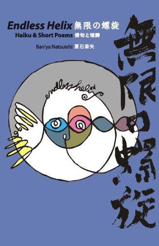 Endless Helix: Ban'ya Natsuishi