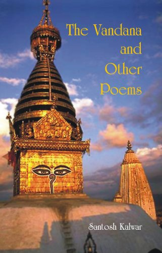 9788182531864: The Vandana and Other Poems