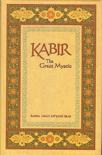 Kabir (The Great Mystic): Isaac A. Ezekiel