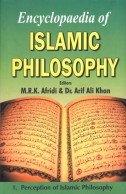 Encyclopaedia of Islamic Philosophy (5 Vols-Set): M R K