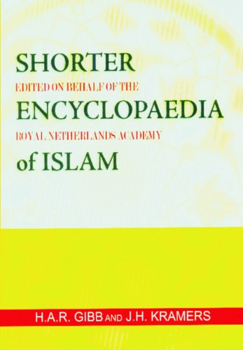 9788182743410: Shorter Encyclopaedia of Islam