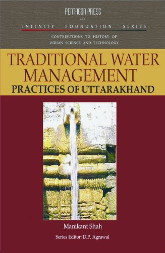 Traditional Water Management: Manikant Shah