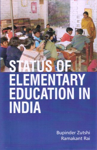 what is elementary education in india