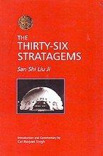 9788182747432: The Thirty Six Stratagems