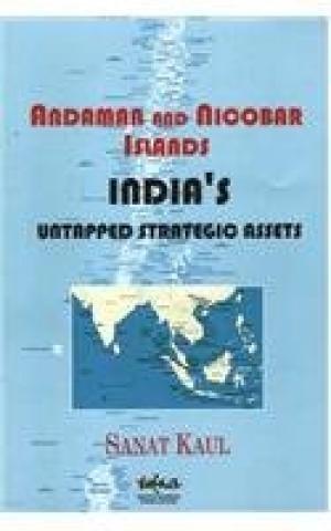 India Central Asia Relation: Amiya Chandra