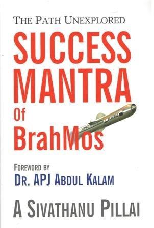 The Path Unexplored: Kalam A.P.J. Abdul