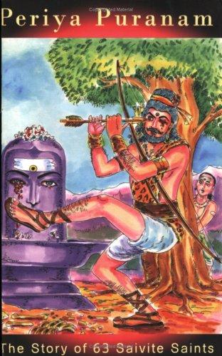 9788182880863: Periya Puranam (The story of 63 Saivite saints.