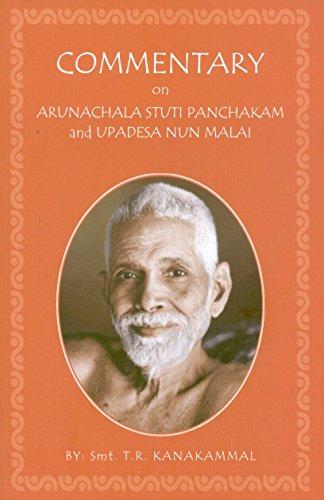 9788182881020: Commentary On Arunachala Stuti Panchakam
