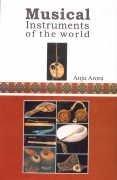Musical Instruments of the World: Arora Anju