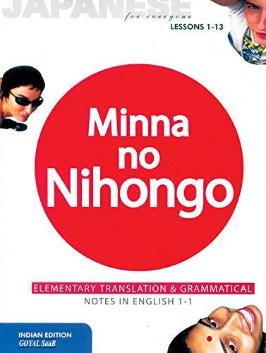 Minna No Nihongo 1-1 Translation & Grammatical