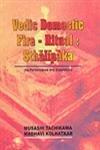 Vedic Domestic Fire-Ritual: Sthalipaka (8183150322) by Musashi Tachikawa