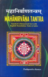 Mahanirvana Tantra : Sanskrit Text with Romanize, Commentary, English Translation, Notes and Index,...
