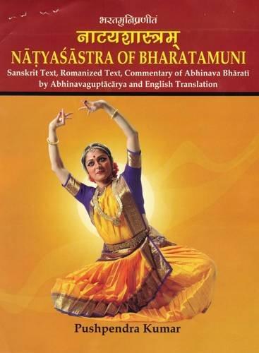 9788183152471: Natyasastra of Bharatamuni: Sanskrit Text,with Romanized Text with English Transalation