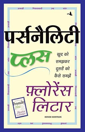 9788183220651: Personality Plus - Hindi