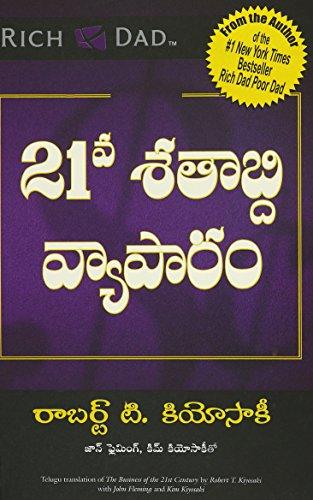 The Business of the 21st Century (in Telugu): Robert T. Kiyosaki