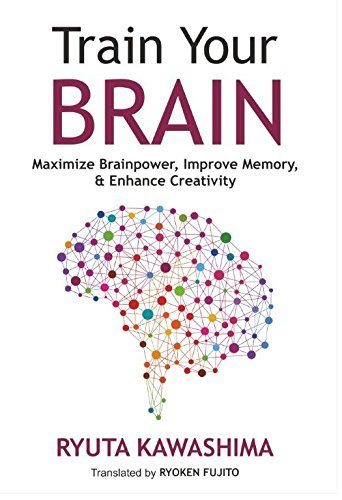 9788183224123: Train Your Brain