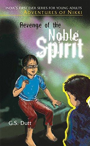 Revenge of the Noble Spirit: G.S. Dutt