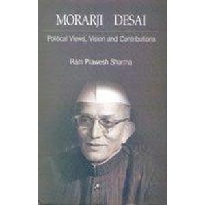 Morarji Desai: R.P. Sharma