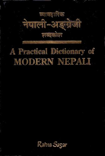 9788183320214: A Dictionary of Modern Nepali