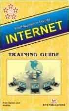 9788183334365: Internet Training Guide