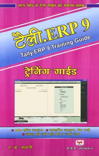 Tally .ERP 9 Training Guide (In Hindi): A.K. Nadhani