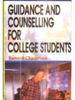 Guidance and Counselling for College Students: Ramesh Chaturvedi