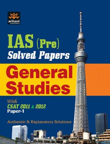 UPSC Civil Services (Pre) General Studies: Expert Compilations