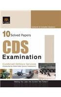 9788183481557: CDS Examination Practice Set