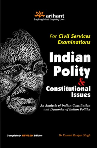 9788183485098: Civil Service (Mains Examination)Indian Polity and Constitutional Issues