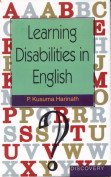 Learning Disabilities in English: P. Kusuma Harinath