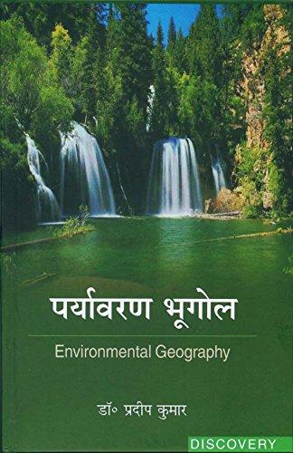 Urbanisation and Economic Growth: M.L. Narasaiah
