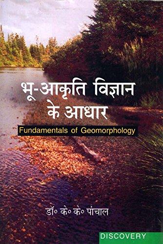 Environmental Education for Rural Population: D. Uma Devi,P. Adinarayana Reddy