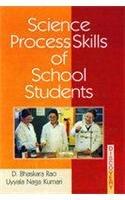 Science Process Skills of School Students: Kumari Uyyala Naga