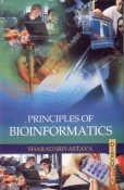 Principles of Bioinformatics: Sharad Srivastava