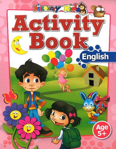 9788183569958: Activity Book: English Age 5+